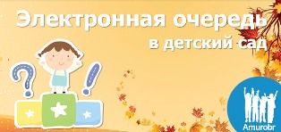 hd_logo_autumn.jpg